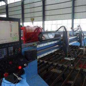 HCG-EM-I系列中型龙门数控火焰等离子切割机